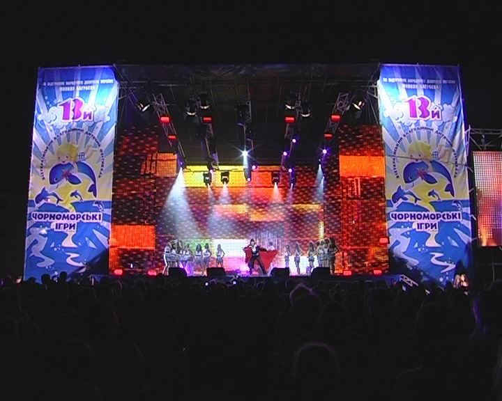 Скадовск черноморские игры 2012 смотреть онлайн выступление