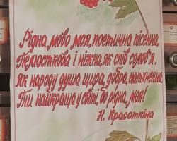 Родные языки Одессы