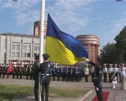 День сине-желтого символа страны