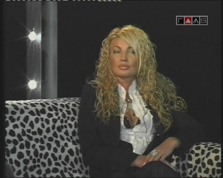 Наталия Радковская.