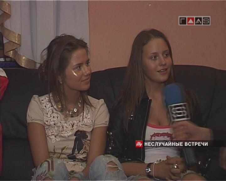 Алекса и Ангина.