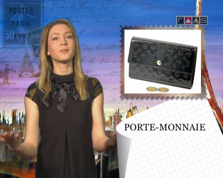 Marie a Paris //Урок № 15
