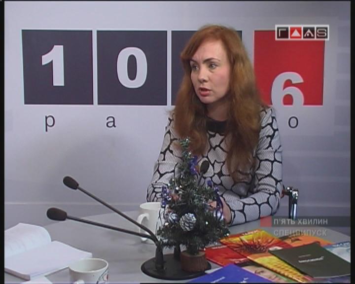 Валентина Николаевна Говорко, врач невролог, психотерапевт.