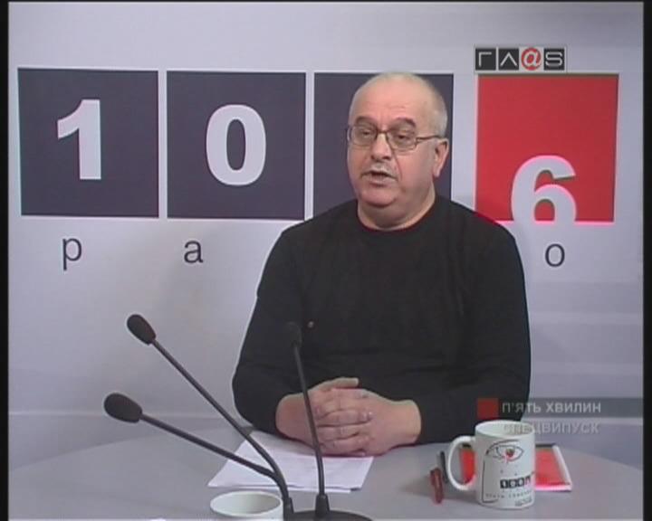 Леонид Гершберг. Кандидат психологических наук.