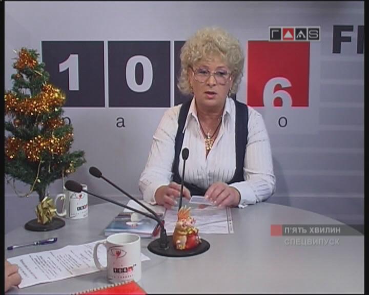 Ирина Ивановна Васенина-Корнеева. «Сознание единства» 04 января 2011
