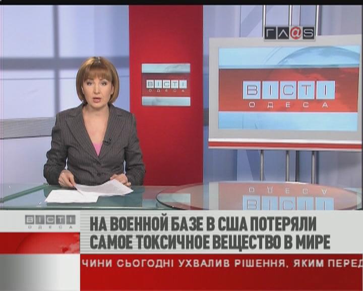 Флеш новости//28 января 2011