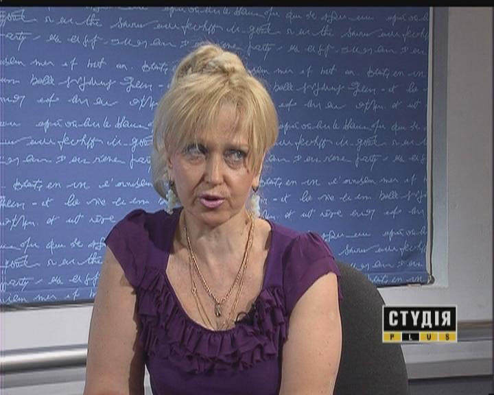 Регина Николаева. Управление социальной защиты и труда Одесского горсовета