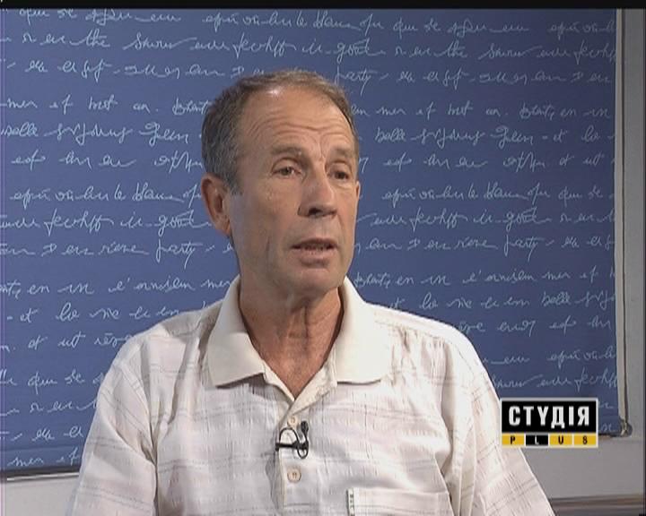 Павел Серенков. Начальник учебно–тренировочной базы «Скаладром».