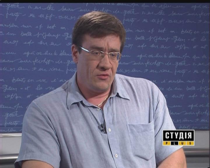 Виктор Волков. Депутат Одесского областного Совета.