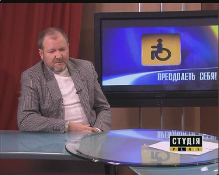 Сергей Моисеев. Ветеран вооруженных сил. Часть 1
