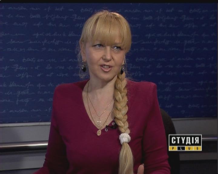 Регина Николаева. Департамент труда и социальной политики горсовета