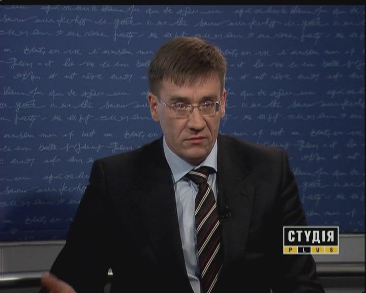Виктор Волков. Фонд «Єдність громади»