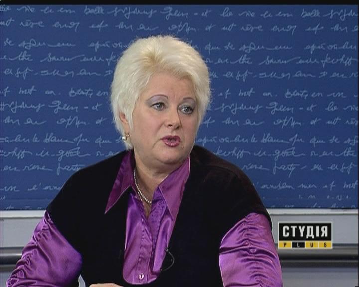 Алла Леонова. Одесское городское товарищество инвалидов