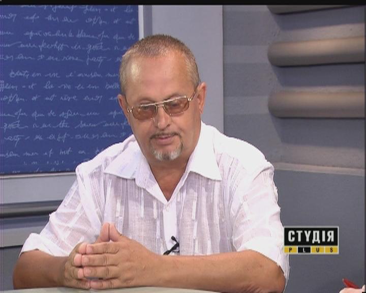 Владимир Помазан.  Руководитель секретариата региональной комиссии. Часть 1