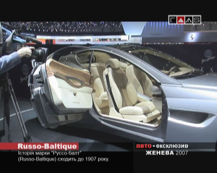 Geneva Motor Show 2007 // Ruso balt