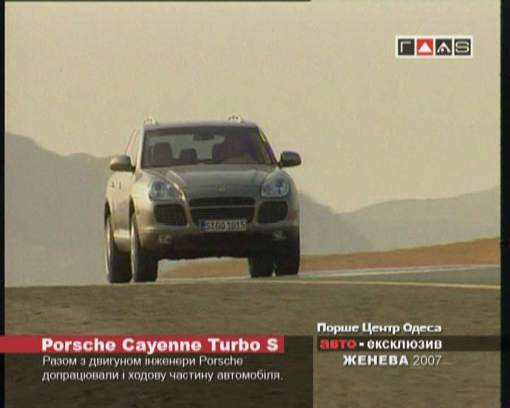 Geneva Motor Show 2007 // Porsche