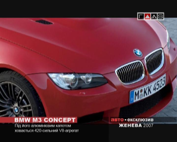 Geneva Motor Show 2007 // BMW