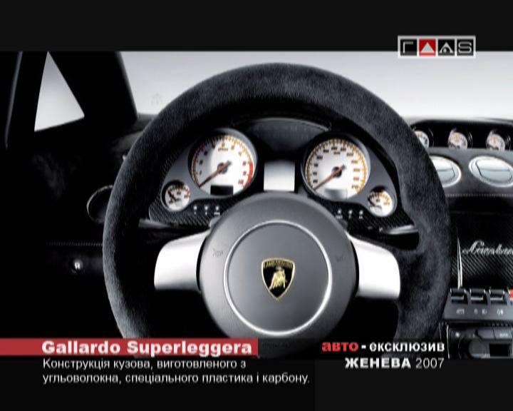 Geneva Motor Show 2007 // lamborgin & Maserati
