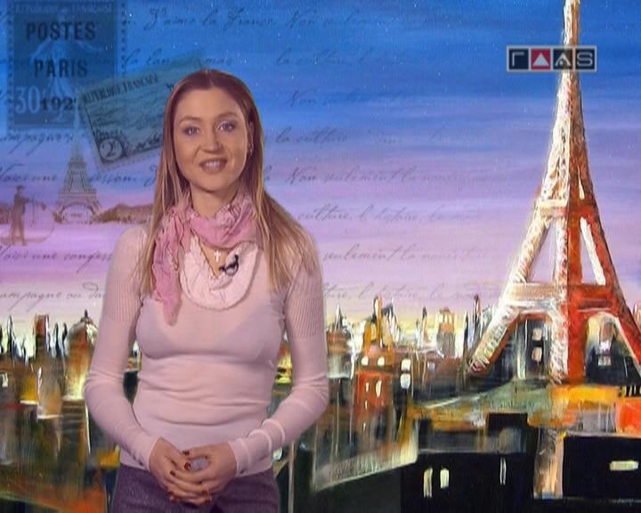 Marie a Paris //Урок № 22