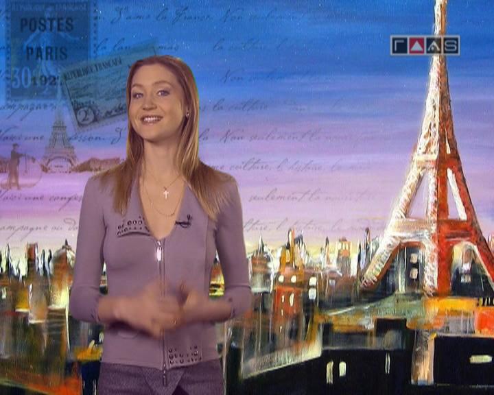 Marie a Paris //Урок № 24