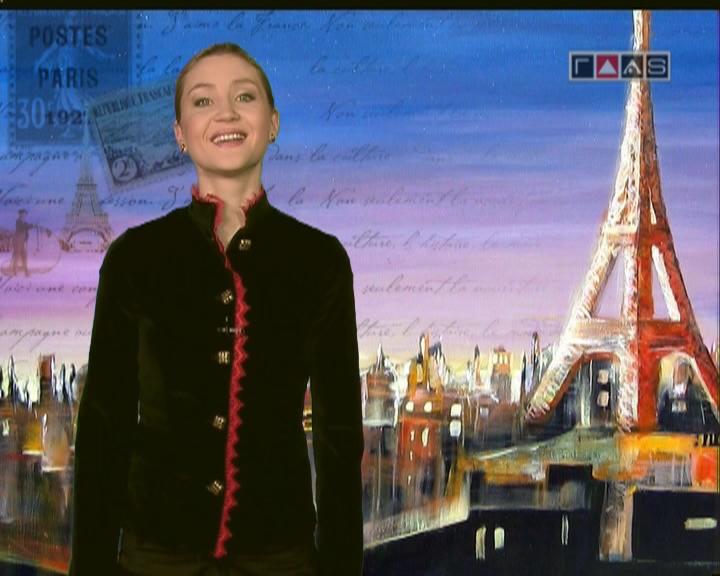 Marie a Paris //Урок № 25