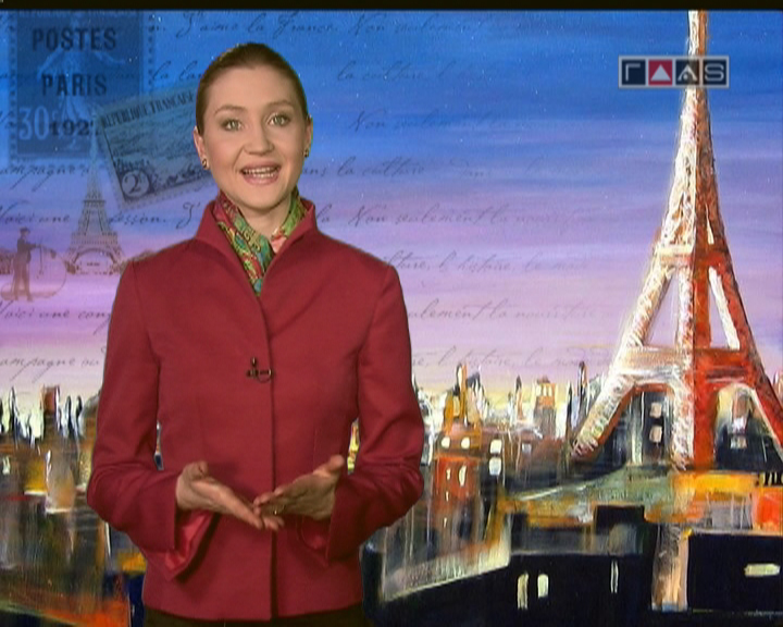 Marie a Paris //Урок № 26