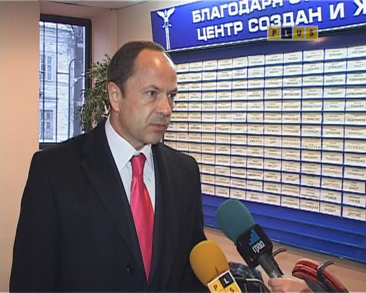 Сергей Тигипко посетил «Дом с Ангелом»