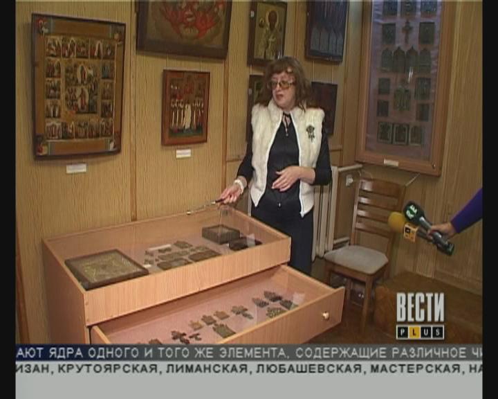Музею личных коллекций им. А. В. Блещунова 22 года