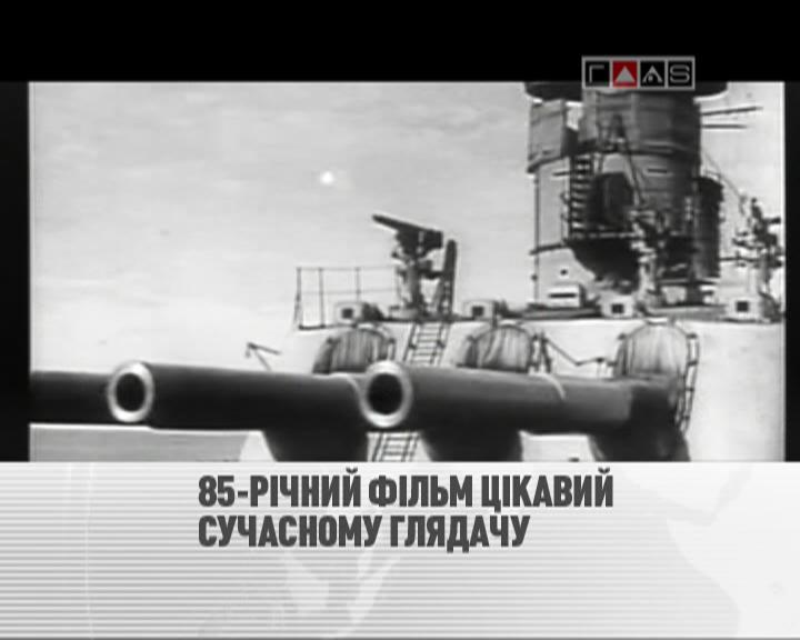 Самый известный фильм про Одессу