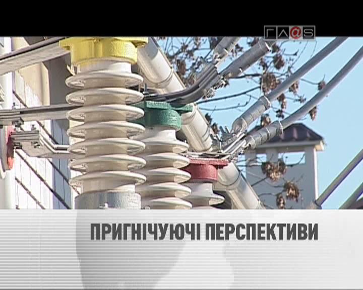 150 киловат часов для украинской семьи…