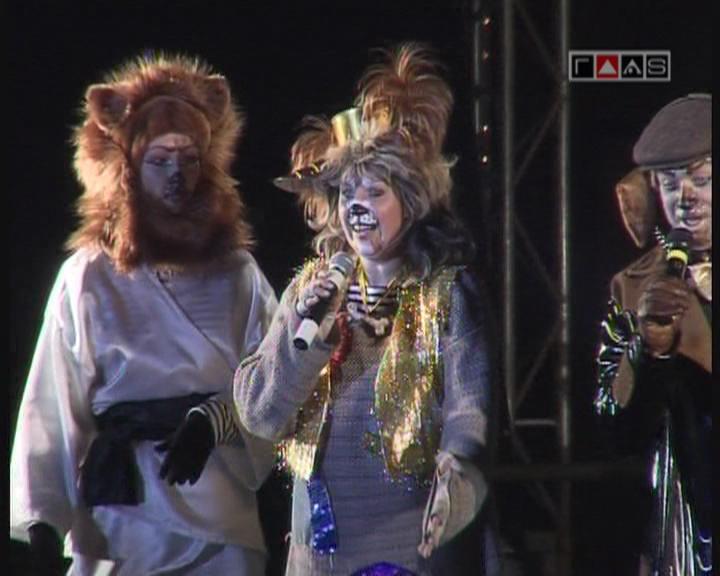 Новогодний концерт 2006//часть 10