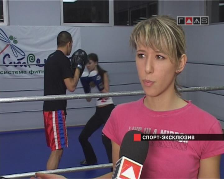 Бокс и Дзюдо в фитнес клубе «Стрекоза»
