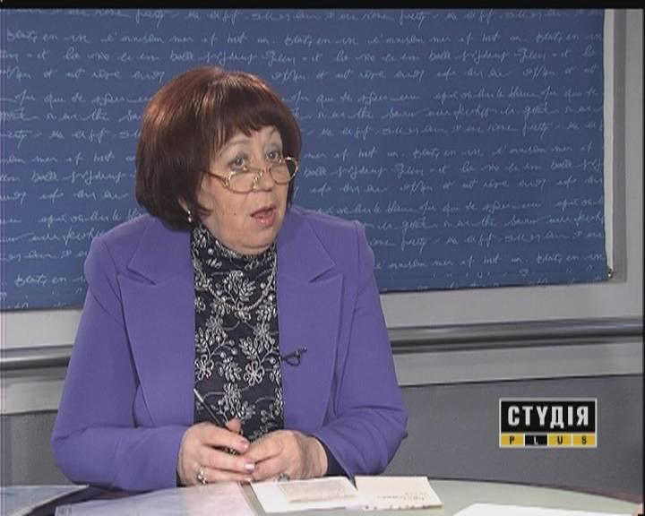 Валентина Мищенко. Председатель общественной организации слепых «Свiтло» Часть 1