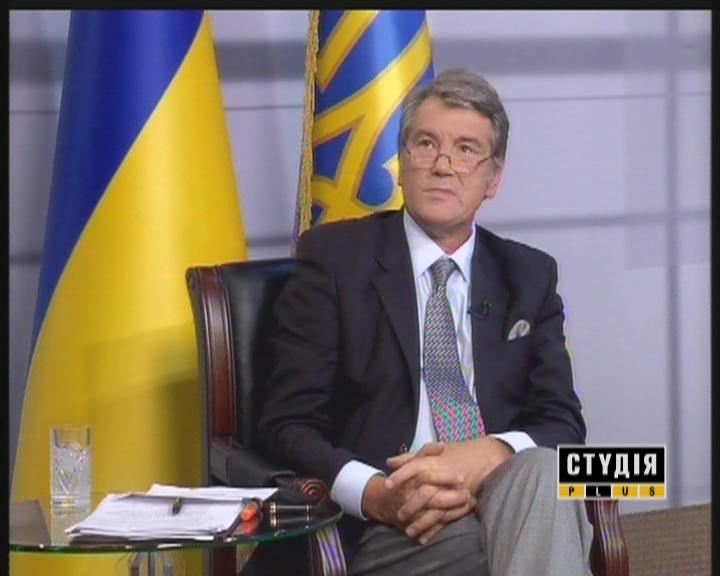Президент Украину Виктор Андреевич Ющенко отвечает на вопрос об условиях образования инвалидов