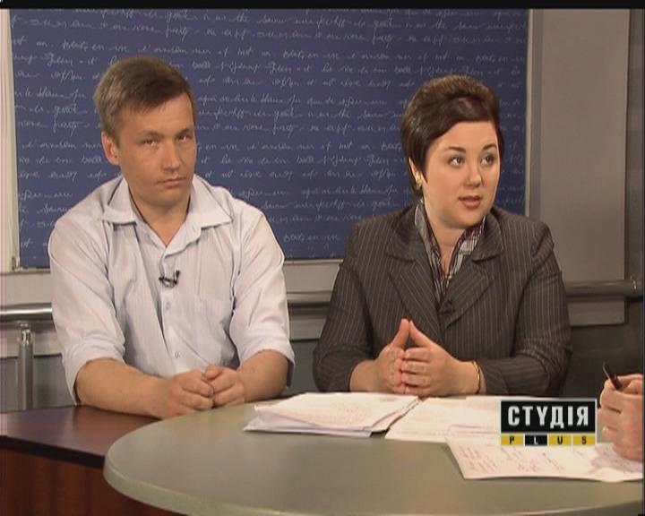 Светлана Липовская.  Одесский городской центр занятости.