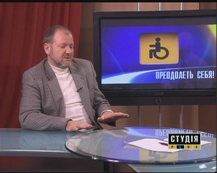 Сергей Моисеев. Ветеран вооруженных сил. Часть 2