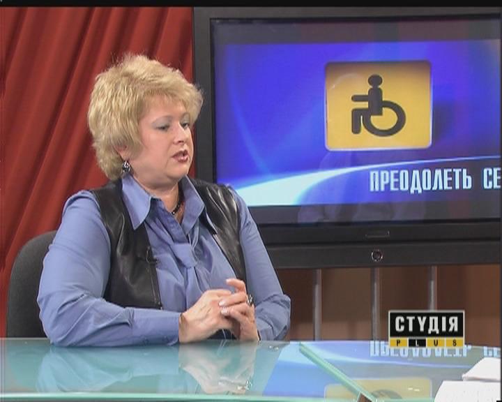 Алла Леонова. Одесское городское товарищество инвалидов. Часть 1
