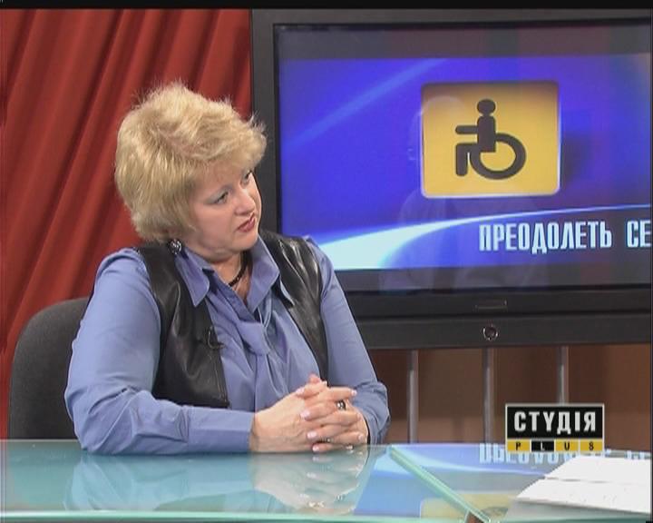 Алла Леонова. Одесское городское товарищество инвалидов. Часть 2