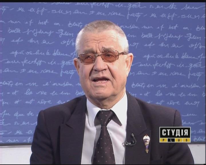 Валерий Пылев. Организация УТОС.