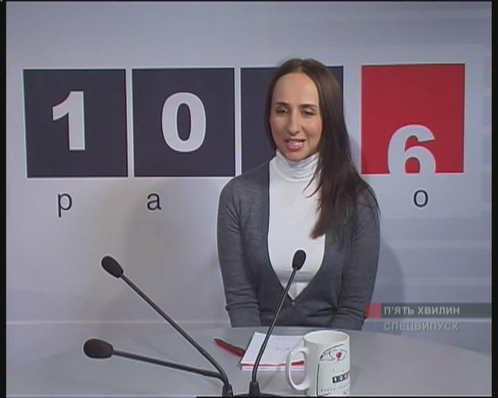 Лилиана Чмыхалова. Представитель фирмы «RAYPATH»