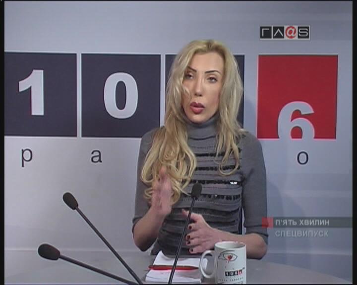 Лилиана Гамарник-Пиньковская. Империя Красоты доктора Лилиана.
