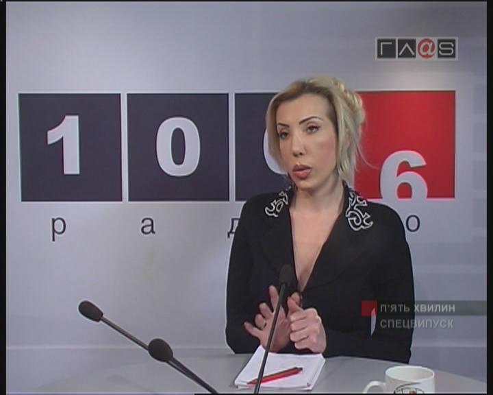 Лилиана Пиньковская. «Империи Красоты Доктора Лилианы».