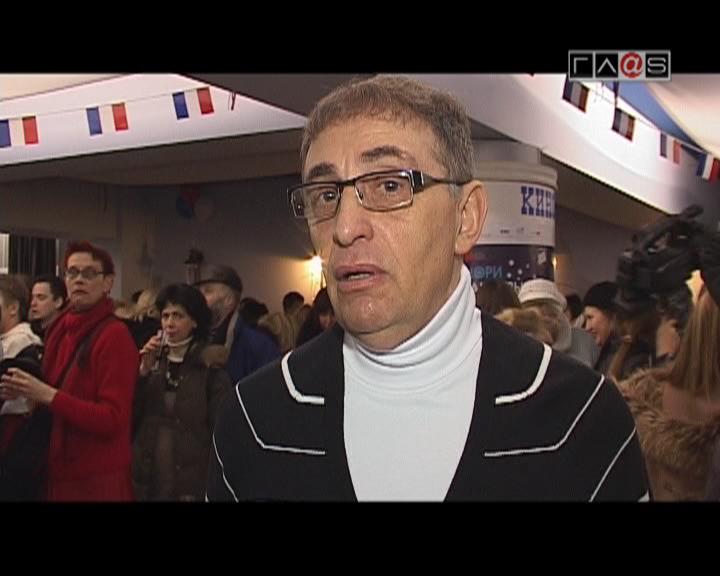 Французские киновечера