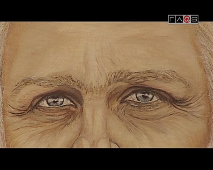 Портрет целителя