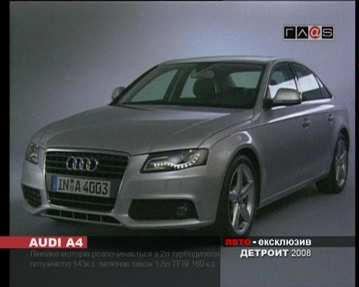Detroit motor show 2008 // Audi