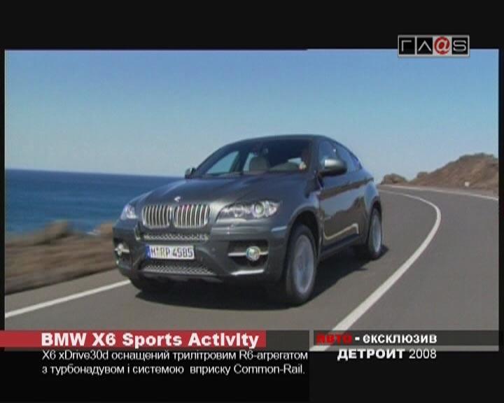 Detroit motor show 2008 // BMW X6