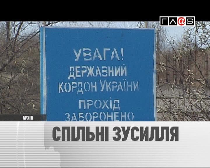 В Одессе состоялась трехсторонняя встреча глав Миссии ЕУБАМ и Служб безопасности Молдовы и Украины