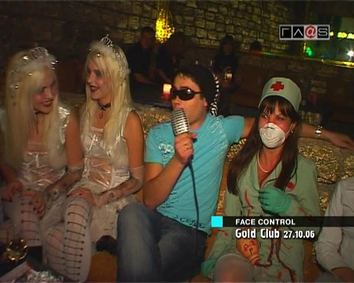 Gold club 27 октября 06 Хэллоуин