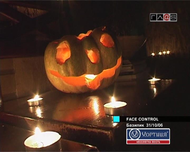 Базилик 31 октября 06 Хэллоуин