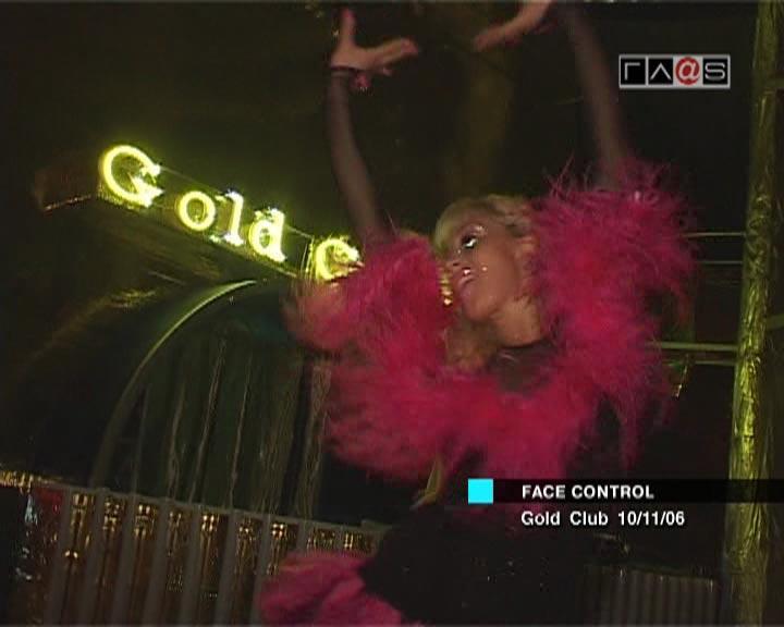 Gold Club 10 ноября 06 Ретро-вечеринка